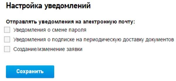 lk-dlya-yuridicheskikh-lic-005